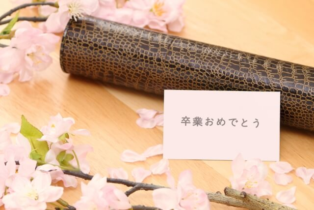sotsugyoushiki fukusou haha
