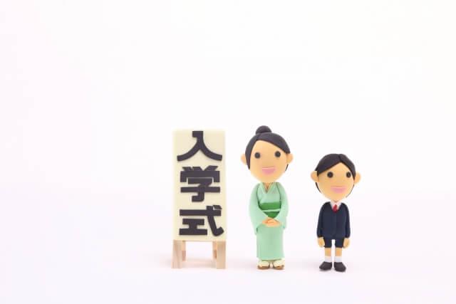 nyuugakushiki kimono