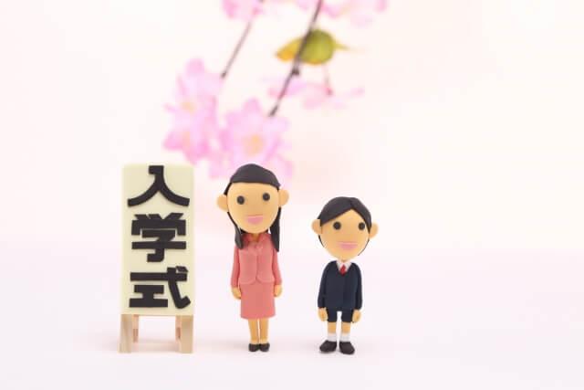 nyuugakushiki fukusou hahaoya